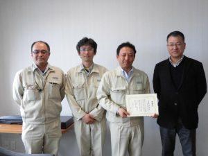 帯広の徳井建設工業さんありがとうございます\(^o^)/