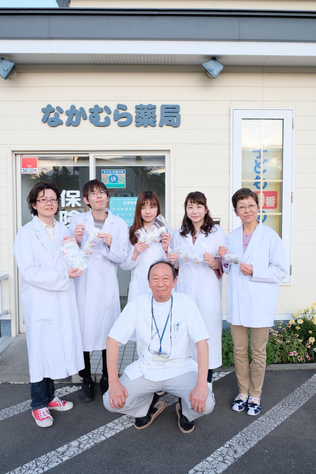 医療ケア委員会研修に行ってきました(*^-^*)