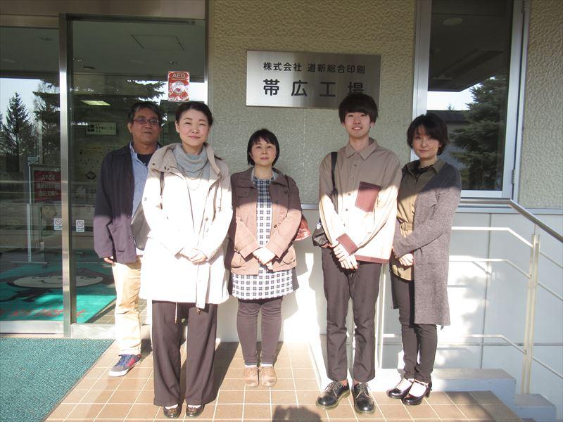 広報委員の委員会研修に行って来ました(^^)