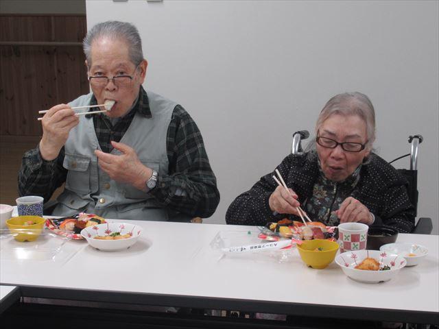 寿司食いねぇ!!~2019冬~